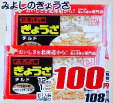 DSC00107.JPG