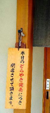 DSC01219.JPG