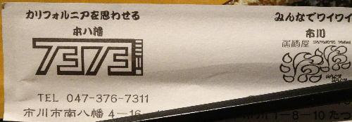 DSC01389.JPG