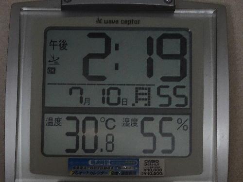 暑いぜ札幌.JPG