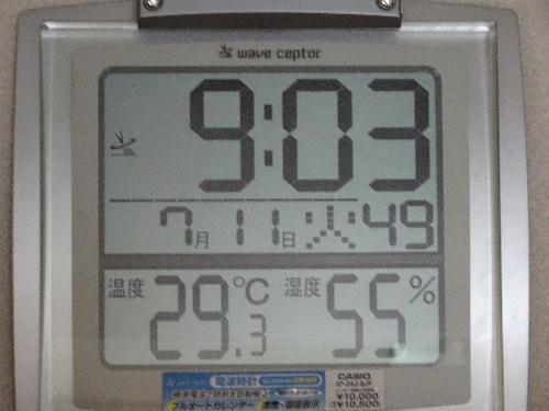 朝の9時から29℃やなんて.JPG