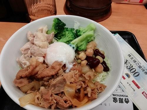 ライザップ牛サラダ.jpg