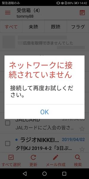 Screenshot_20190406-144234.jpg