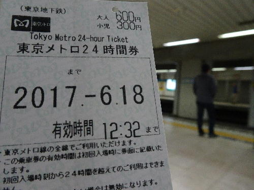 0618 tokyo.jpg