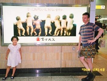 96-8-14 Tokyostation.jpg