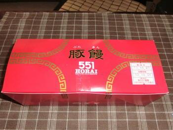 CIMG6823.JPG