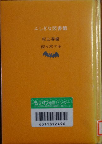 DSC05883.JPG