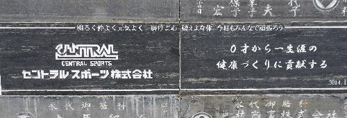 DSC09468.JPG